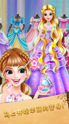 魔法公主礼仪学院2安卓版v1.0.7截图2