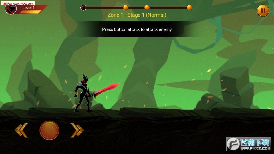 影子战士2安卓版1.3.1截图0