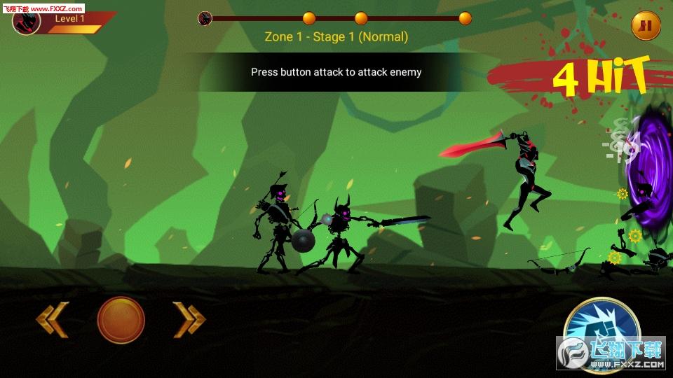 影子战士2安卓版1.3.1截图1