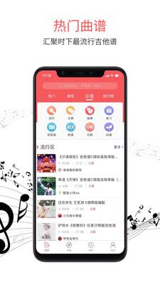 虫虫音乐app官方版0.0.1截图0