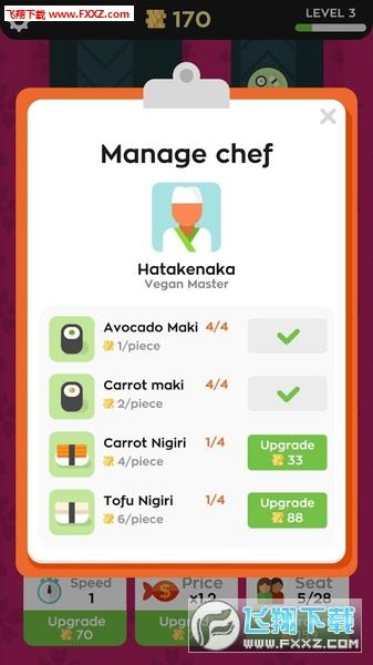 回转寿司店安卓版v1.1.12截图2