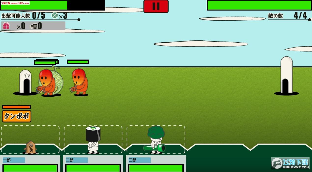 配角战士的塔防游戏安卓版1.0.2截图2