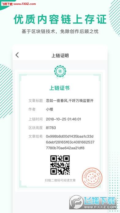 优享app官方版V1.2.2截图0