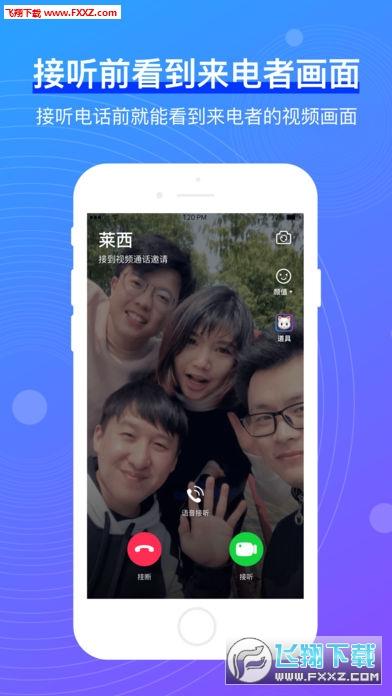 飞视app安卓版v1.0.0截图1