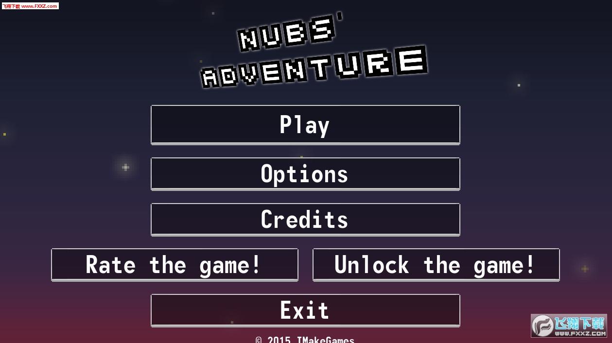 Nubs官网版1.4截图0