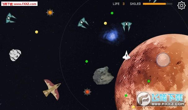 Hold On太空射击官方版v1.0截图1