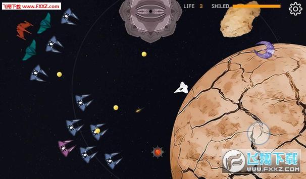 Hold On太空射击官方版v1.0截图2