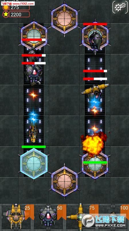 太空力量官方版v1.01截图2