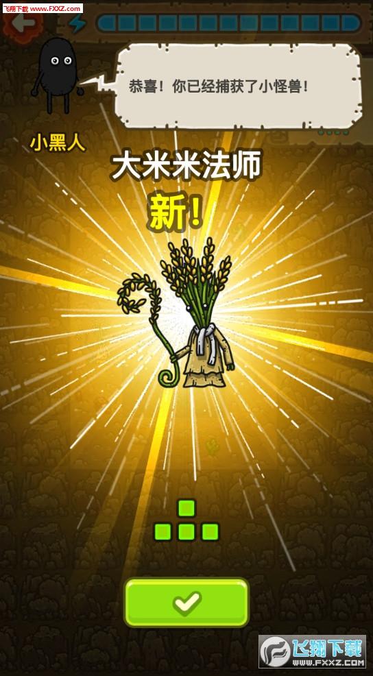 黑暗料理王周年庆活动版1.6截图2