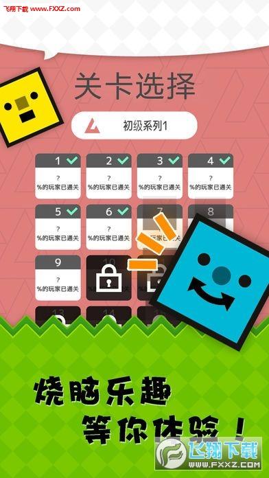 Solokus手游安卓版1.1.16截图1