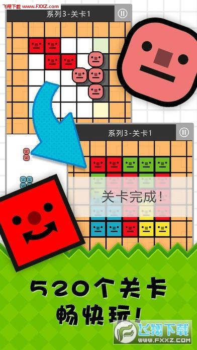 Solokus手游安卓版1.1.16截图3