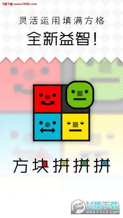 Solokus手游安卓版1.1.16截图0
