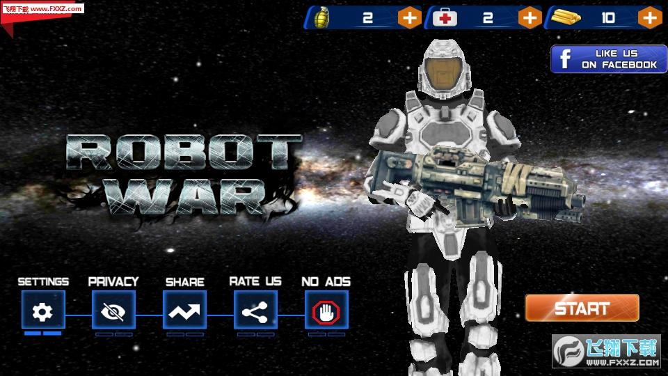 机器人战争战场手游安卓版1.0截图0