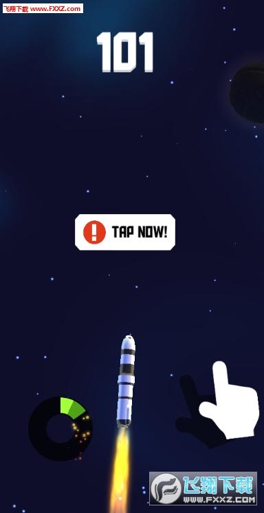 太空边界2无限金币版1.0截图1