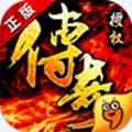 决战沙城(传奇)手游官方版2.116.060