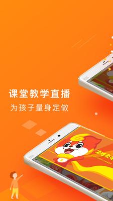 画啦啦VIP课堂app2.1.2截图1