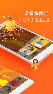 画啦啦VIP课堂app2.1.2截图3