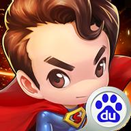 超级英雄2(复联英雄)安卓版1.1.01
