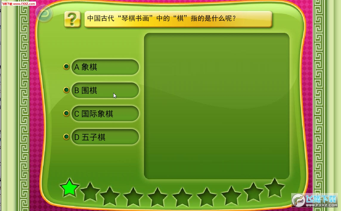 少儿围棋教学合集安卓中文版v8.0.0截图0