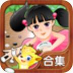 少儿围棋教学合集安卓中文版 v8.0.0