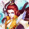 梦幻修仙2手游安卓版0.2.28.17