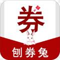刨券兔购物app