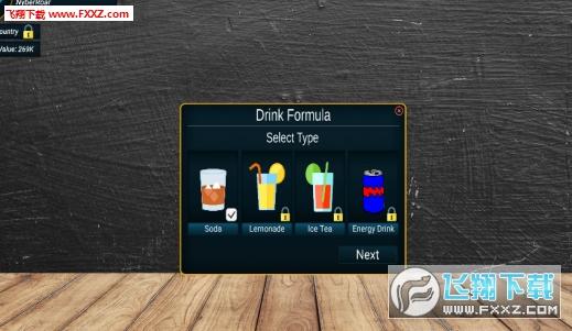 饮料大亨截图1
