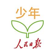 人民日报少年客户端appV1.12