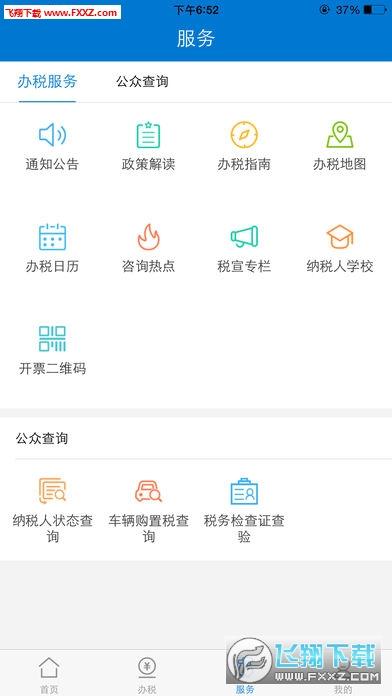 �V� ���app官方版2.13.1截�D0