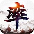 率土之滨最新版安卓版2.3.5