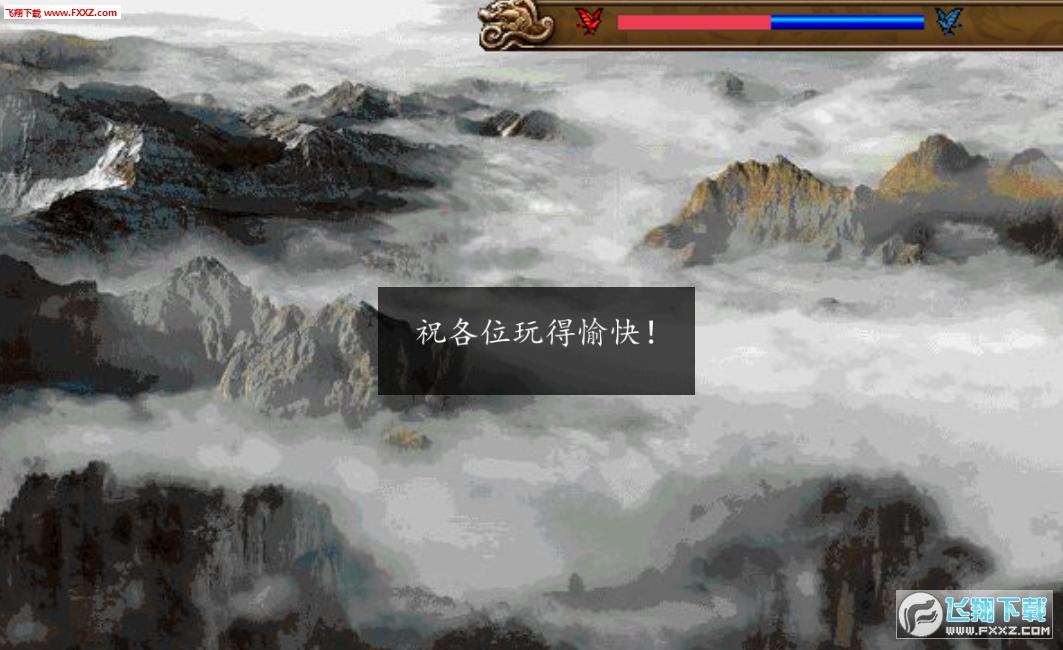 圣三国东吴传重置版游戏v1.4截图2