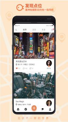 千途app官方版5.0截图0