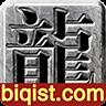 比奇神途安卓版9.20190314