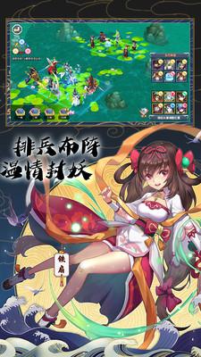 剑侠伏魔录(卡牌)手游2.0.0截图2