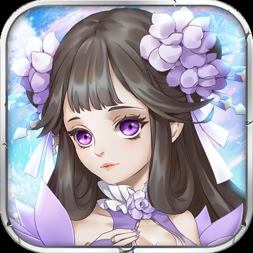 仙�b萌主官方版 2.9.5