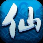 仙剑复古版福利版 0.1.1