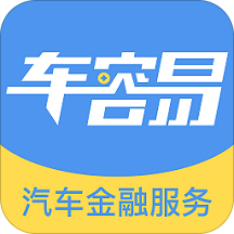 车容易app安卓版2.3.9