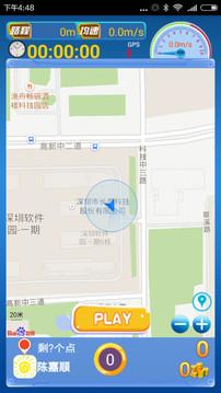 阳光体育服务平台app截图1