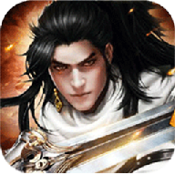 傲剑刀尊安卓版3.4.0