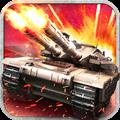 坦克世界大战官方版 v1.0.0