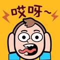 哎呀漫画app 1.0.0