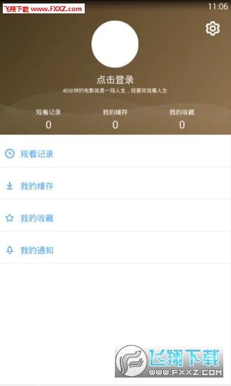 歌华手机电视app安卓版v9.2.3截图2