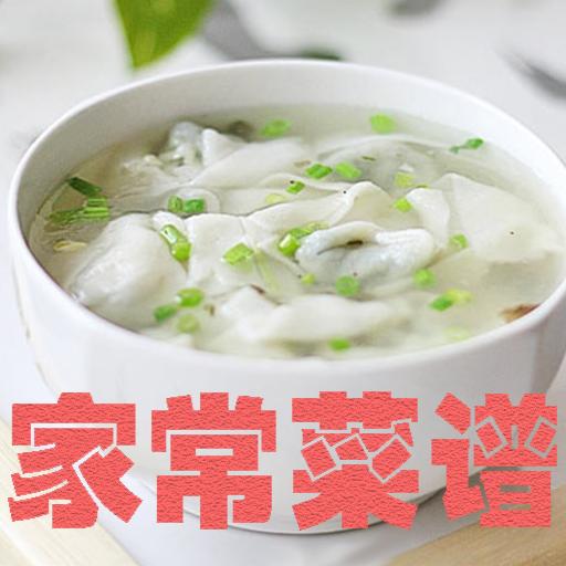 家常菜谱大全app 27.5