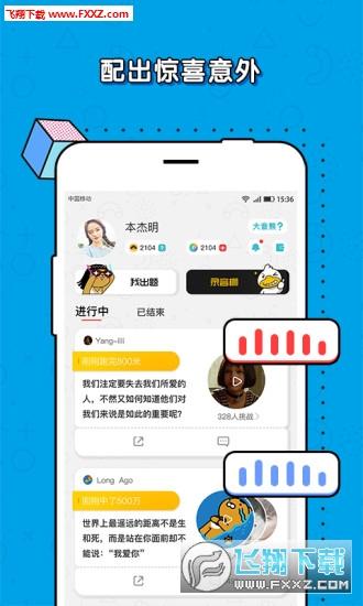 我是大音熊app1.0.1截图1