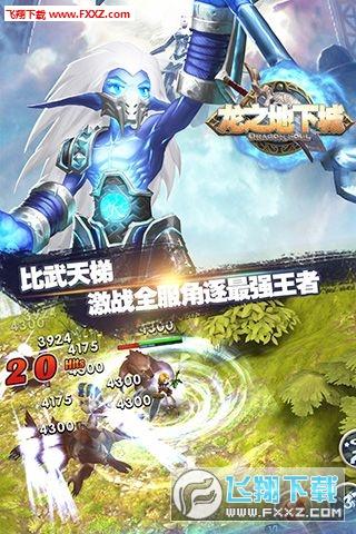 龙之地下城apk(魔幻风RPG)0.0.5.0截图0