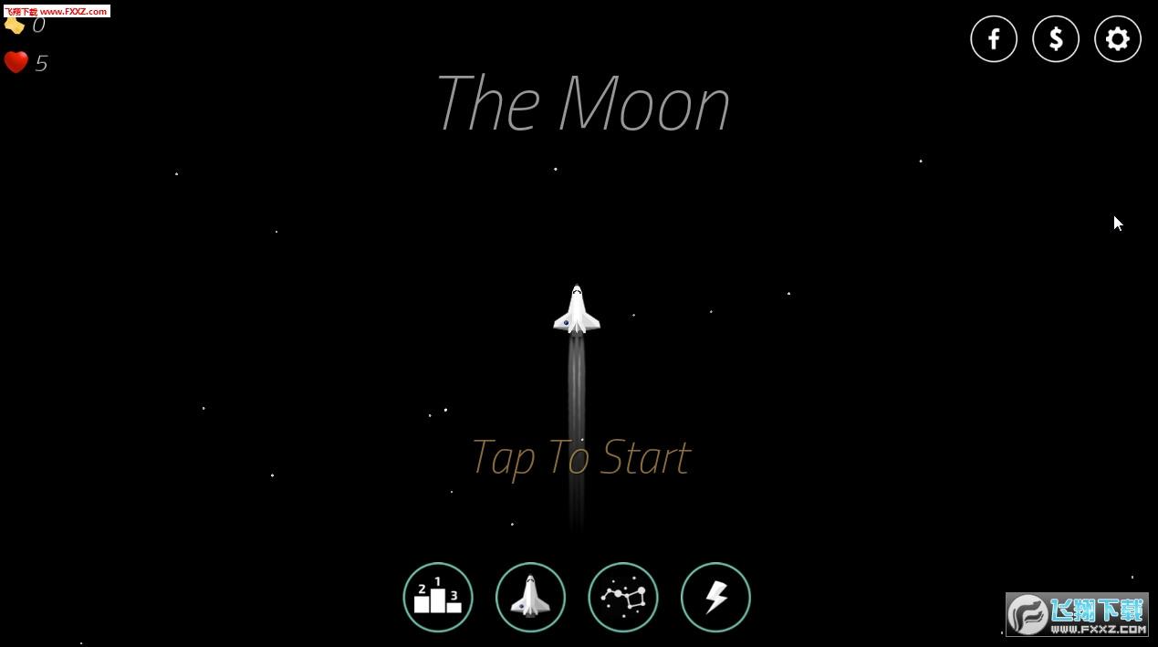 太空2分钟安卓版1.4.1截图0