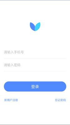 新呼吸app截图2