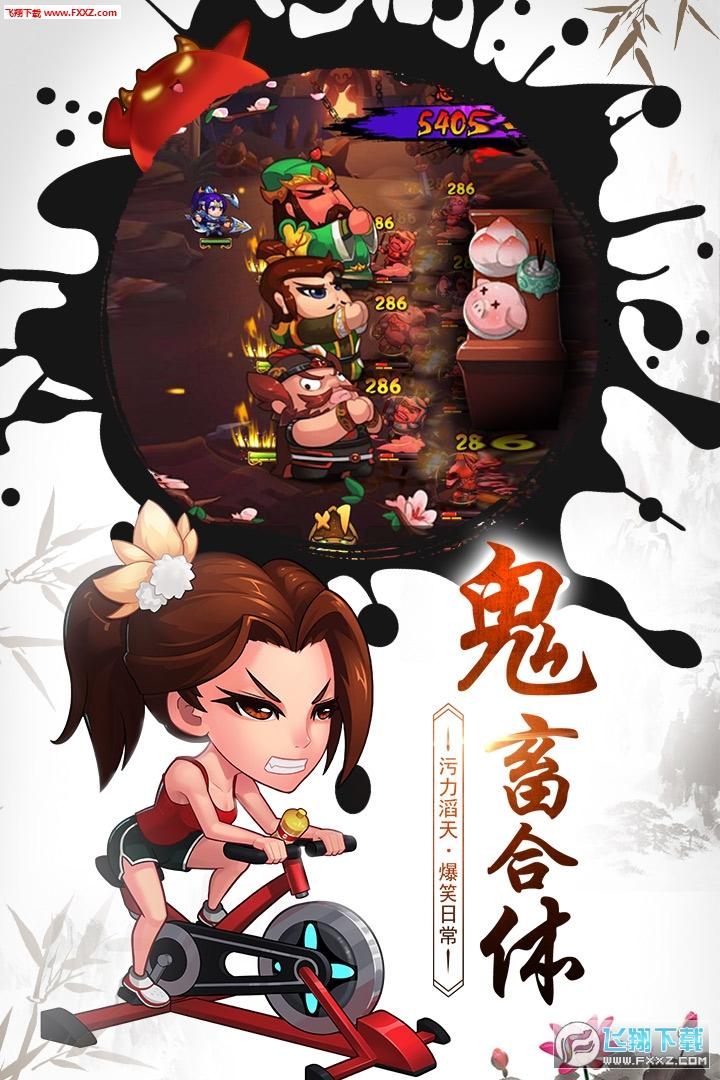 作妖计专服最新版5.0.3截图2