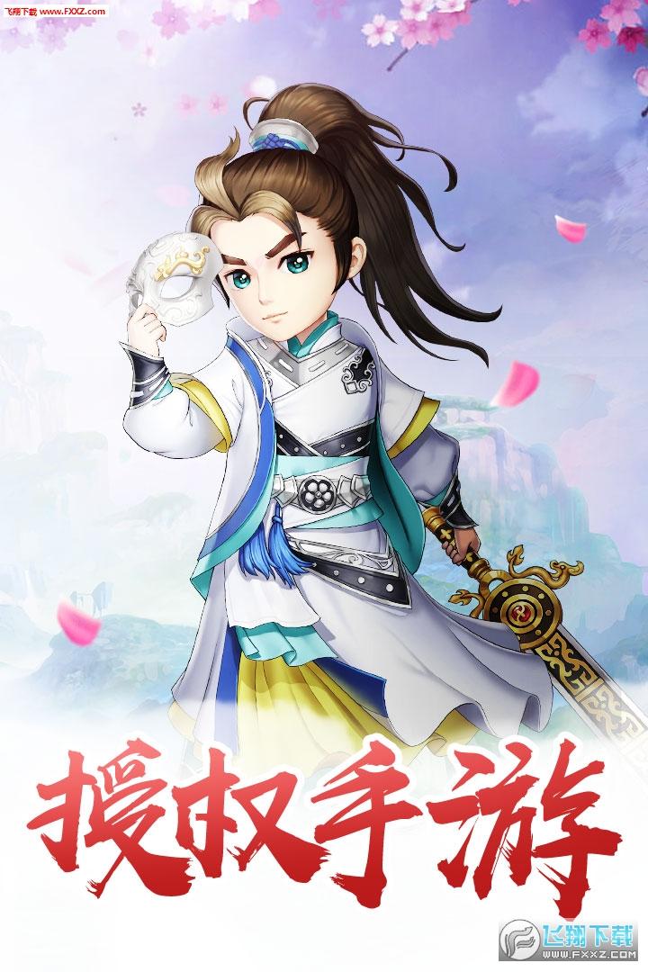 武神赵子龙手游破解版1.15.0截图1