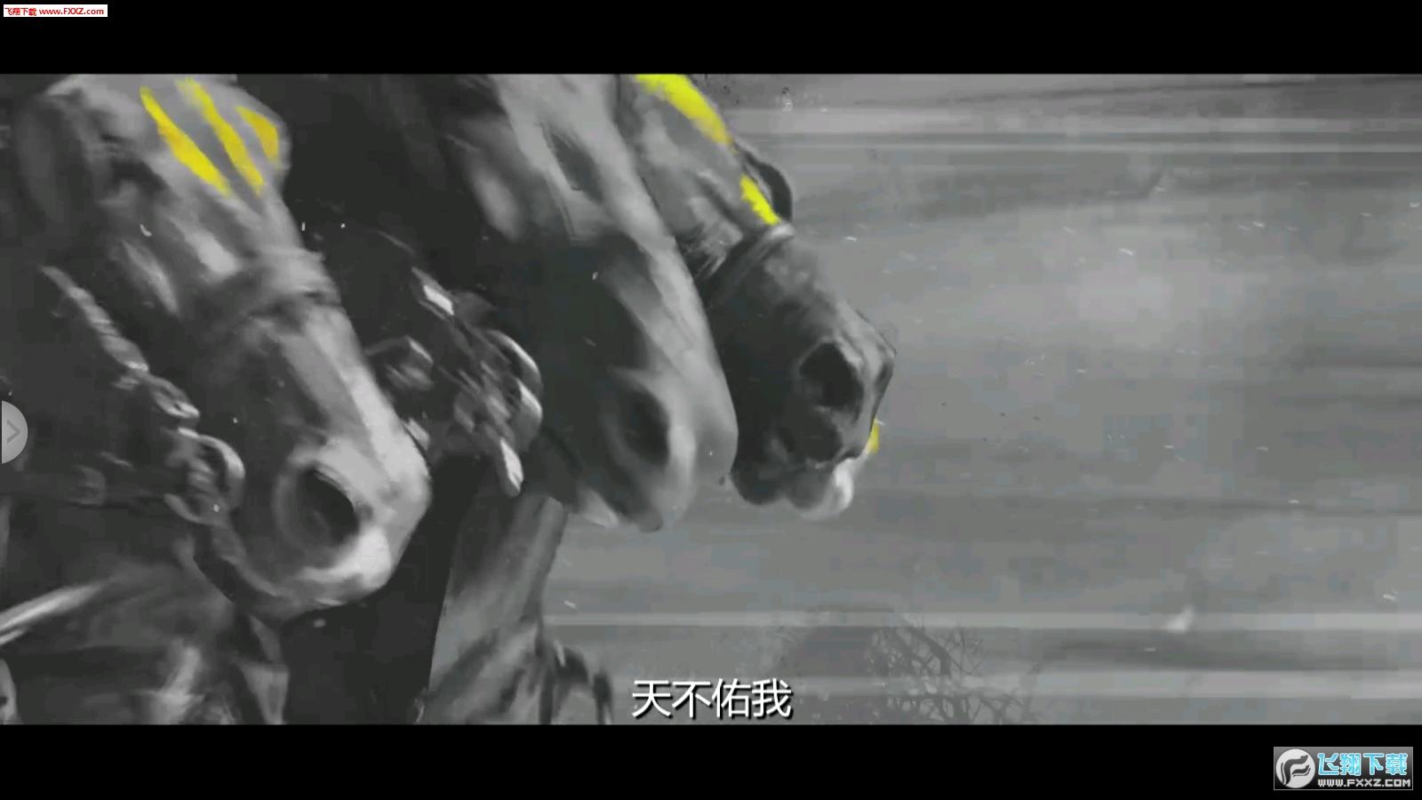 大军师之乱世猛将官方手游v3.4.0截图1